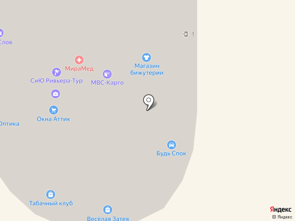 Регион-Строй на карте Щёлково