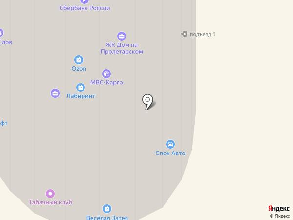 Управдом на карте Щёлково