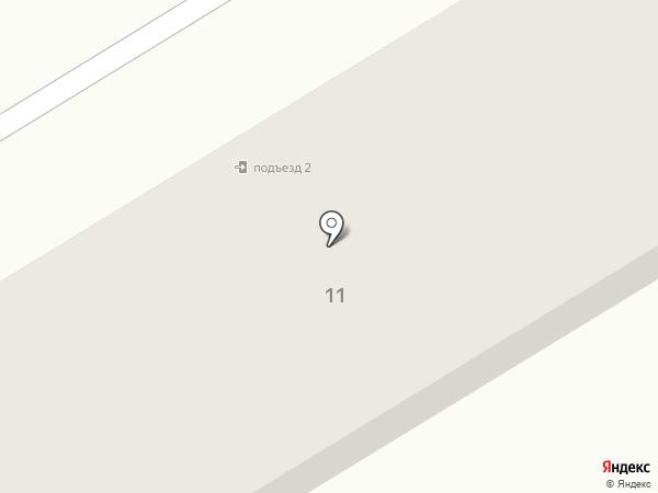 Улыбка на карте Макеевки