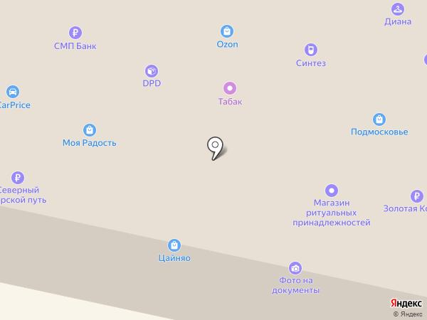 Подмосковье на карте Щёлково