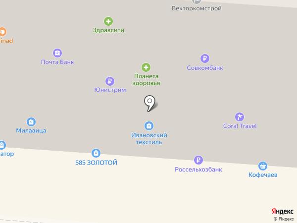СушиСет на карте Щёлково