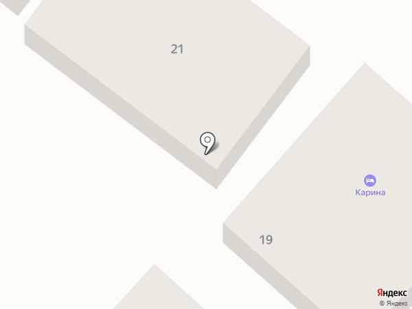 Карина на карте Геленджика
