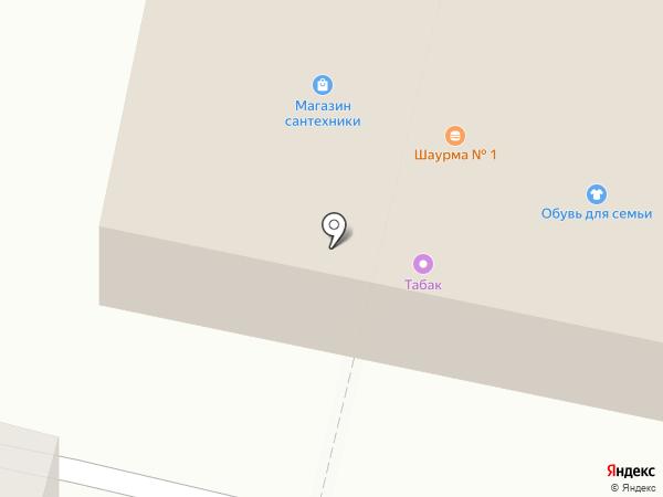 Фотосалон на карте Щёлково