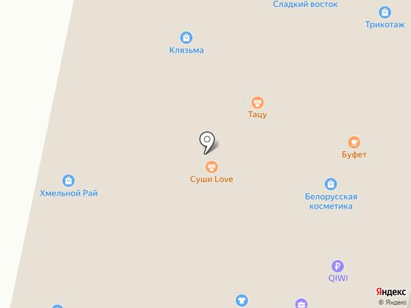 Век Дверей на карте Щёлково
