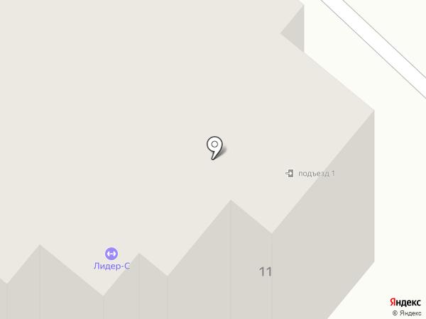 TabSalt на карте Железнодорожного