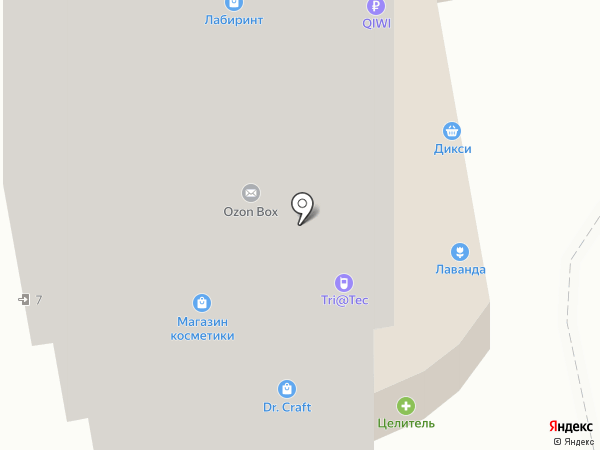 Целитель на карте Балашихи