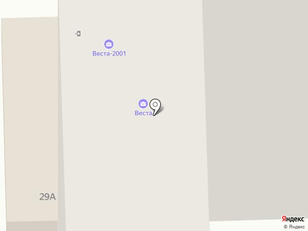 Веста на карте Железнодорожного