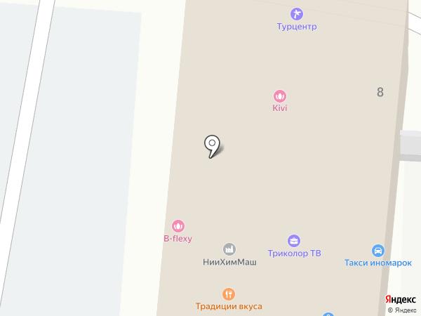 Триколор ТВ на карте Щёлково