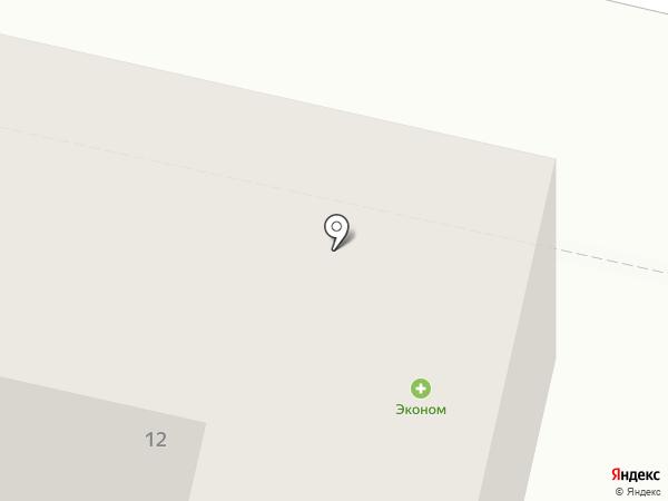 Строй-Фарм на карте Щёлково