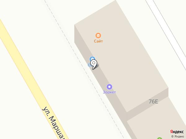 Sushi shop на карте Крымска