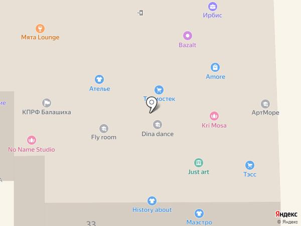 Чернильница на карте Железнодорожного