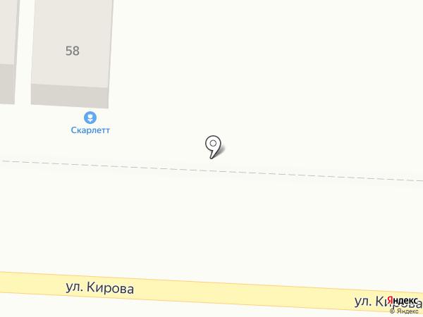 Скарлетт на карте Крымска
