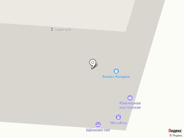 Reni Parfum на карте Щёлково