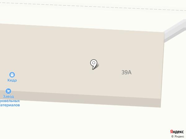 Кедр Стройдвор на карте Крымска