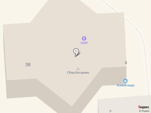 Фермач на карте Железнодорожного