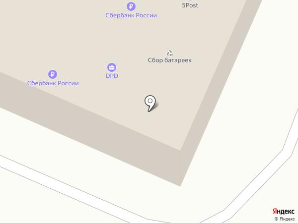Элита-Сервис-Плюс на карте Малаховки