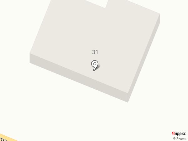 VITA, ветеринарная клиника на карте Макеевки