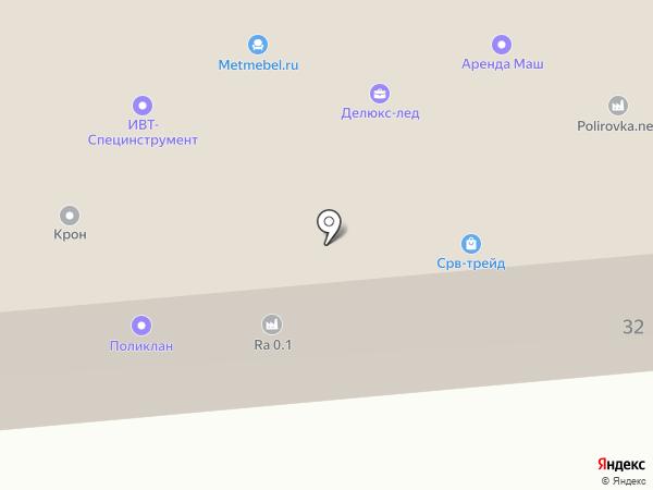 ПОЛИКЛАН на карте Щёлково
