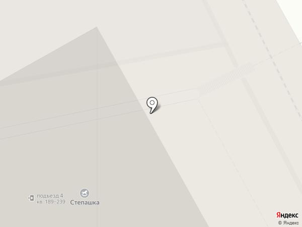 Соляная пещера на карте Балашихи
