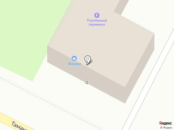 Эконом на карте Крымска