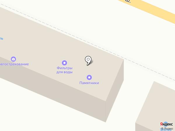 Бристоль на карте Малаховки