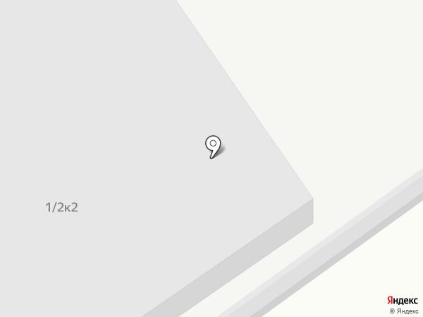 ARISTO+ на карте Щёлково