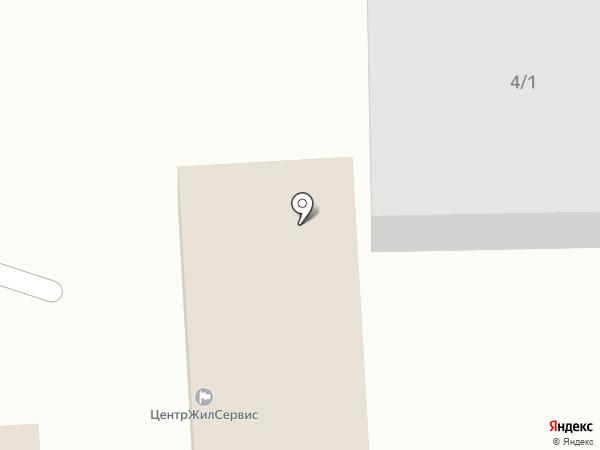 ЦентрЖилСервис на карте Балашихи