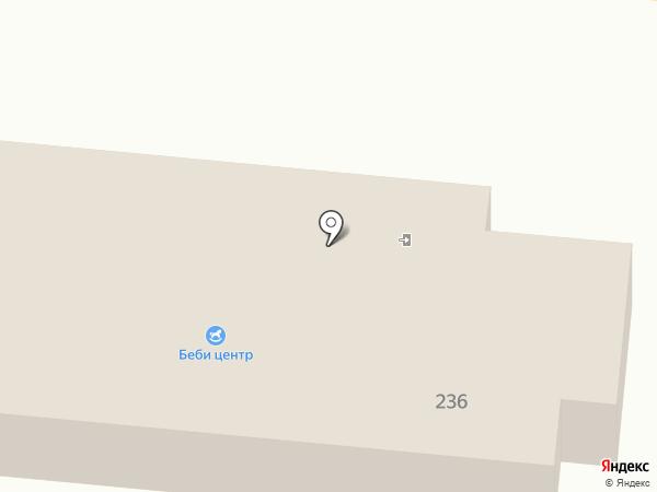 Беби-центр на карте Крымска