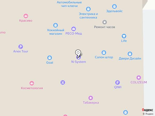 Якитория на карте Железнодорожного