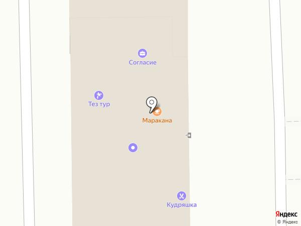 Маракана на карте Железнодорожного