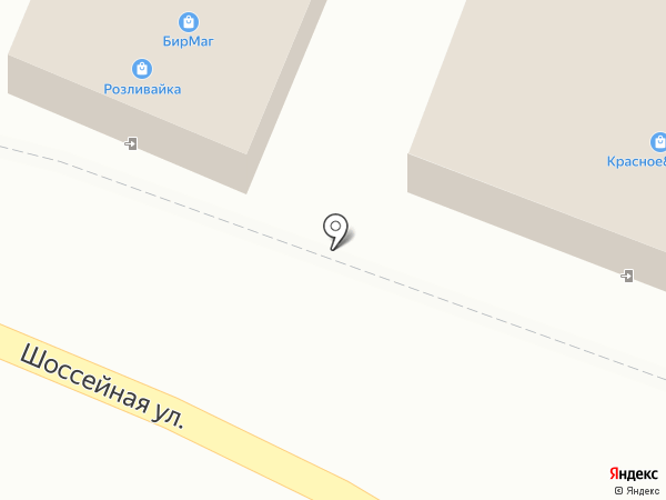 БирМаг на карте Малаховки