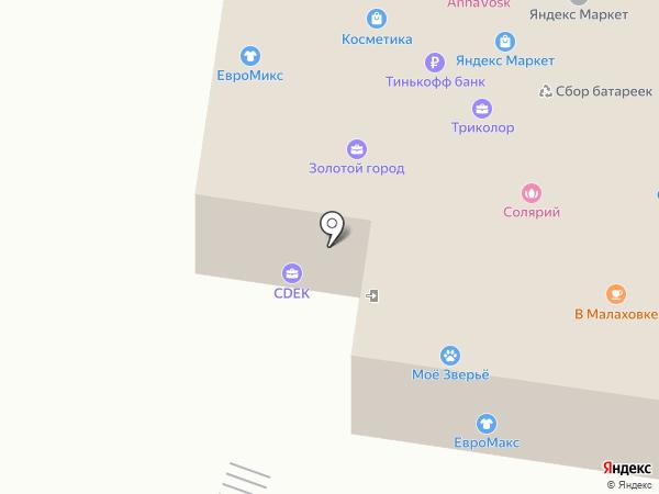 Магазин профессиональной косметики на карте Малаховки