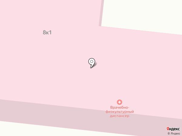 Врачебно-физкультурный диспансер на карте Щёлково