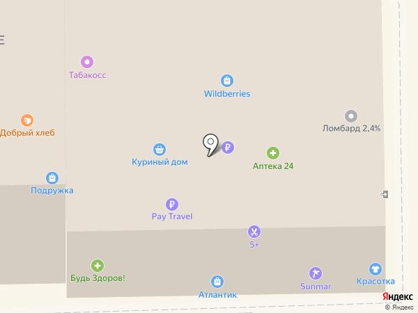 Подружка на карте Железнодорожного