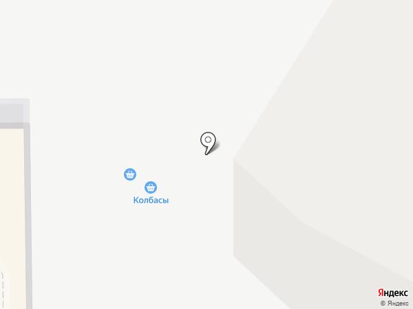 Бистро на карте Балашихи