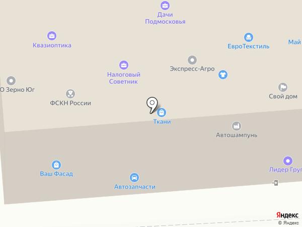 Лучия на карте Щёлково