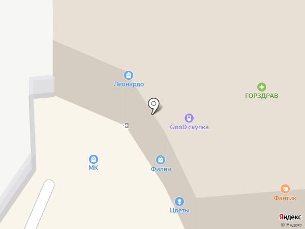 Филин на карте Балашихи