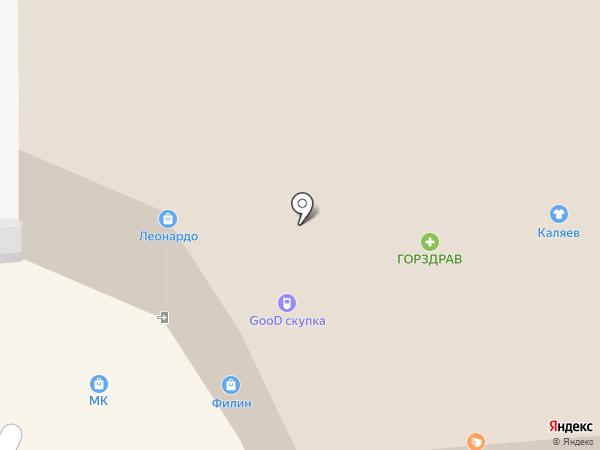 МНОГО ЦВЕТОВ на карте Железнодорожного
