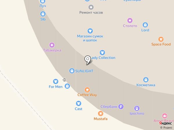 Яблочка на карте Балашихи