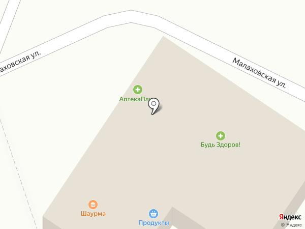 Магазин разливного пива на карте Малаховки