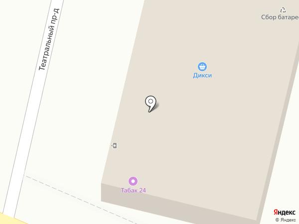 Платежный терминал, ПИР БАНК на карте Малаховки