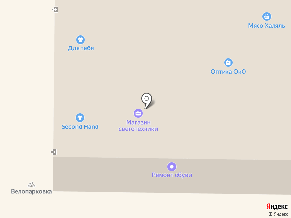 ЦентрОбувь на карте Балашихи