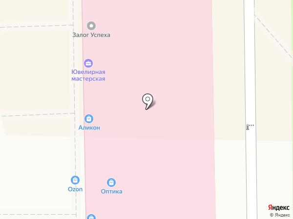Ломбардъ на карте Балашихи
