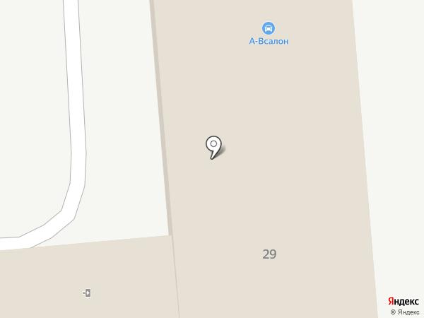 Стинком на карте Щёлково