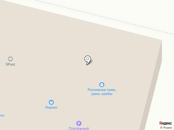 Пятёрочка на карте Щёлково