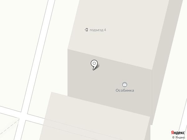 Книжный магазин на карте Малаховки