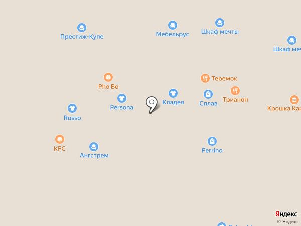 Сбарро на карте Балашихи