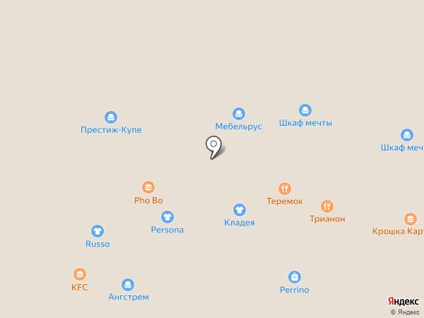 Wok на карте Балашихи