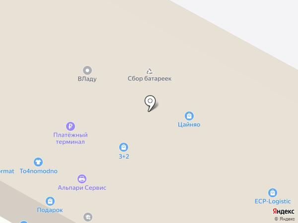 Южный двор на карте Железнодорожного