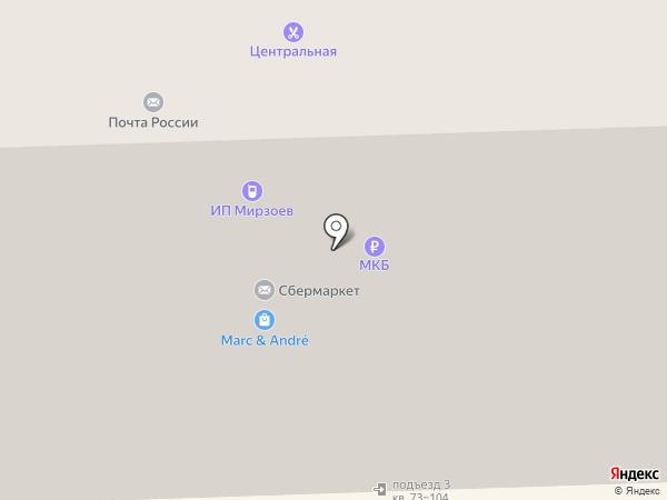 Соус на карте Железнодорожного